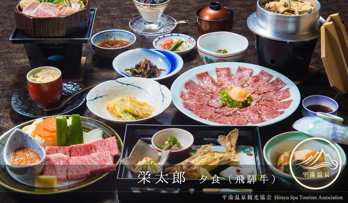 美味いものを腹いっぱい、こだわりのA5飛騨牛ステーキ。栄太郎の夕食