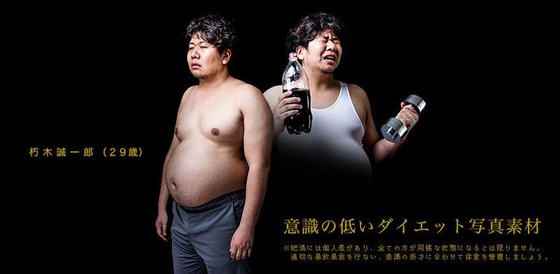 暴飲暴食する肥満