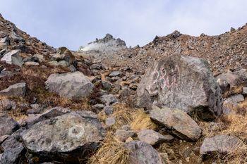 標高2,300m地点(焼岳)の写真