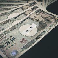 壱万円札(見本)の写真