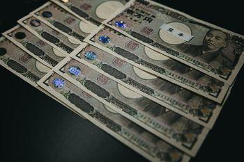 10万円の現金をゲットの写真