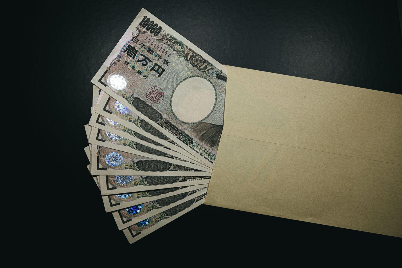 10万円をもらいましたの写真