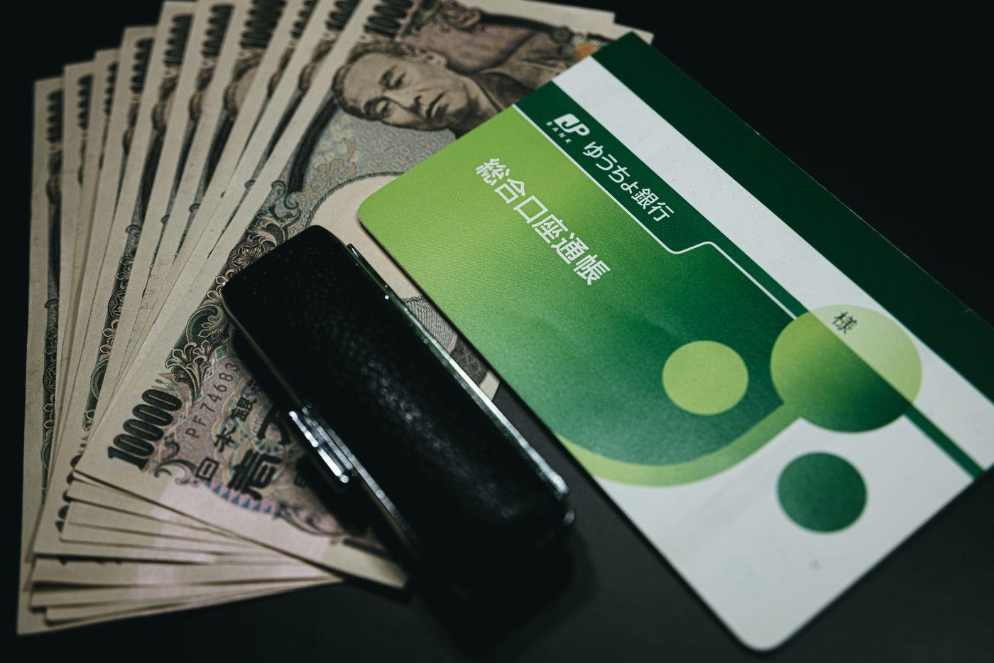 銀行の判子と通帳、引き出された10万円の写真