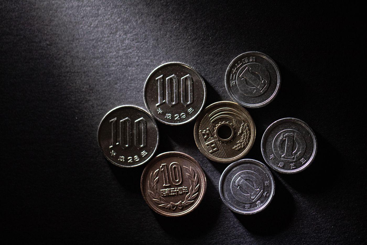218円の小銭の写真
