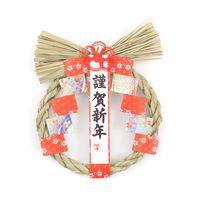 正月飾りのしめ縄の写真
