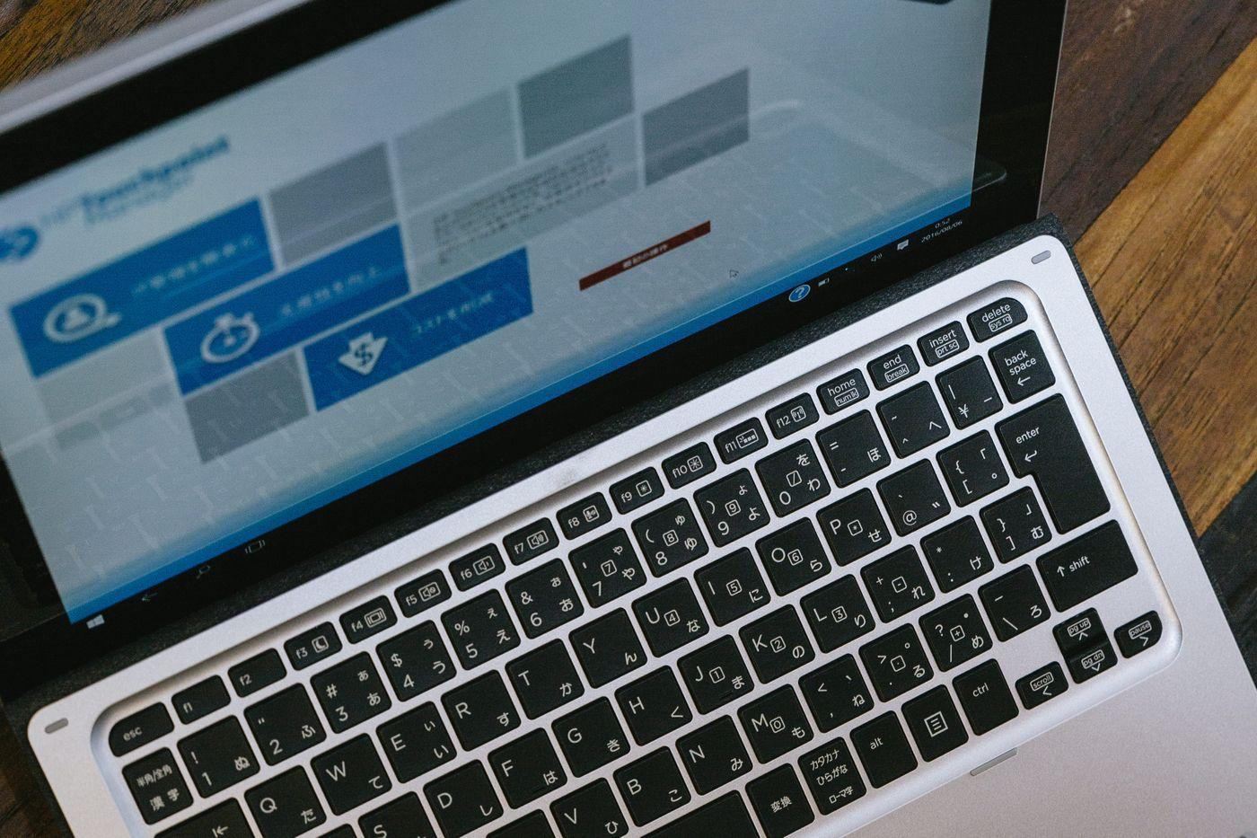 ノートパソコンで作業中の写真