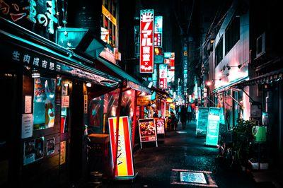 裏路地の居酒屋と飲み歩く人々の写真