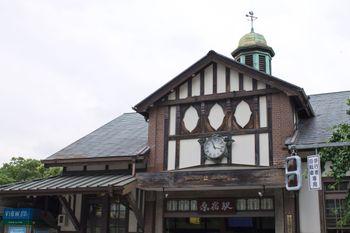 原宿の駅の写真