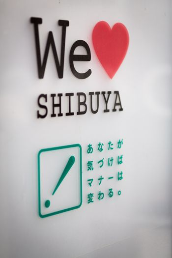 We LOVE shibuyaの写真