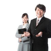 給料の交渉テクニック