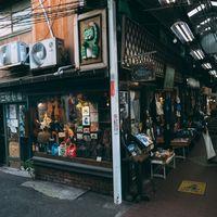 六角橋仲見世商店街の様子の写真