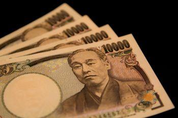 壱萬円札4枚の写真
