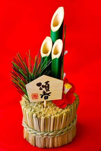 小さい門松の飾りの写真