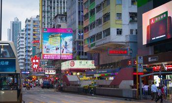 香港旺角のメインストリートの交差点の写真