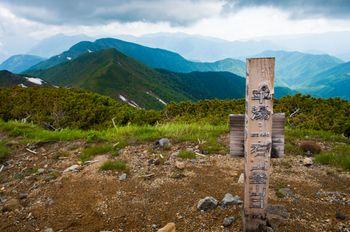 乗鞍新登山道・平湯温泉下山口(道標)の写真