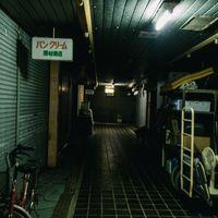 開いている店舗が全くない仄暗い商店街(神野市場)の写真