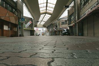アーケードが続く前橋中心商店街の写真