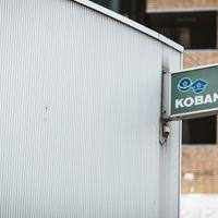 KOBANの写真