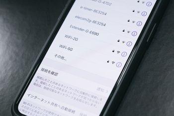 iPhoneのネットワーク一覧に「5G」※WiFi 5GHzの写真